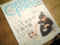 Photo370_2