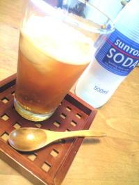 Photo463_2