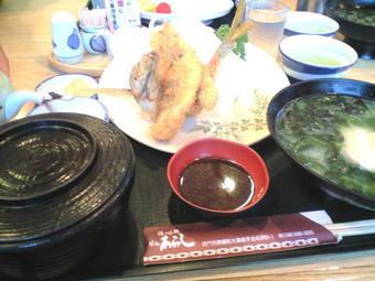 Photo596_5