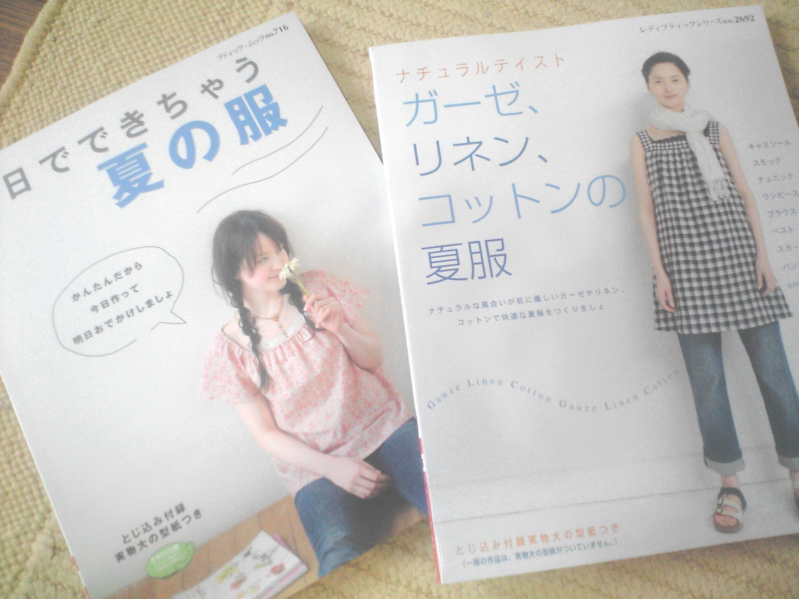 Photo542