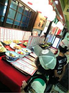 Photo278_2