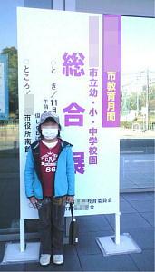 Photo345_2